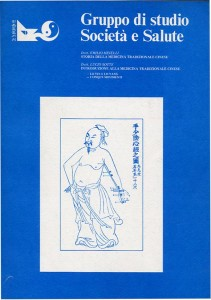 Introduzione alla medicina tradizionale cinese