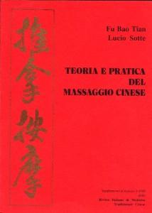 Teoria e Pratica del Massaggio Fu Bo Tian