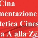 ABCina Alimentazione e Dietetica Cinesi dalla A alla Zeta